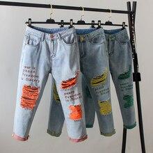 Новинка, летние штаны с большими дырками по щиколотку, модные женские рваные джинсы, женские рваные джинсовые штаны, винтажные Джинсы бойфренда, шаровары