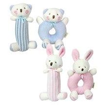 Ткань Медведь Baby Bells Shaking Успокаивающая игрушка Rattles Раннее развитие игрушки 0-12 месяцев