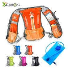 Ultralight 190g Running plecak nawadniający kobiety mężczyźni oddychający Jogging plecak sportowy Trail Running maraton torba z torbą na wodę