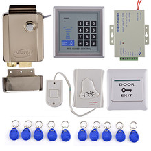 125KHz RFID Keypad Access Control System Security Kit + Electric Door Lock +Door Bell