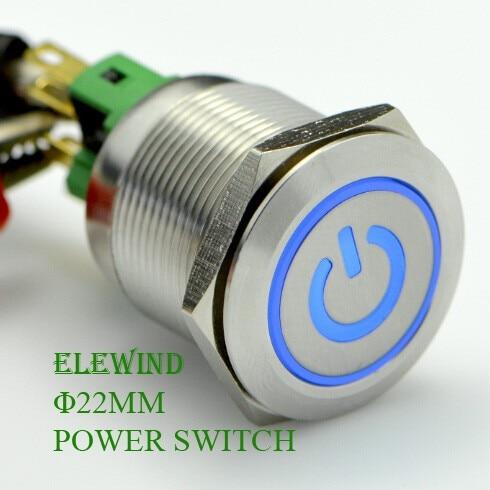 ELEWIND 22mm stainless steel illuminated power symbol push button switch(PM221F-11ZET/B/12V/S) elewind 22mm stainless steel ring illuminated momentary push button switch pm221f 11e b 12v s ip65