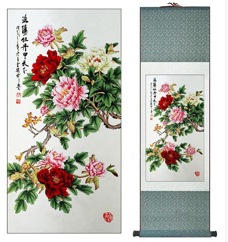 Tradiční čínské umění Malba Domácí kancelář Dekorace Čínská malba Pivoňka květTlač malba