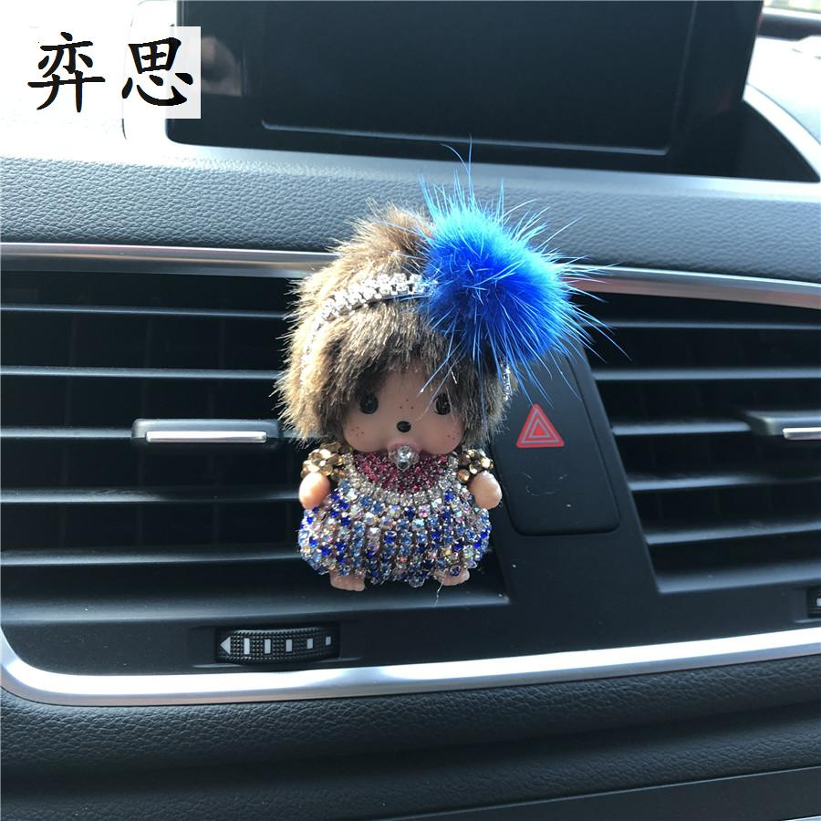 Lovely colorful Plush hair hoop girl Automobile air conditioner decoration perfume clip Lady air freshener Car perfume ornaments car ornament lovely lucky cat car outlet perfume clip 4 7cm little car decoration balm car air freshener 1pcs