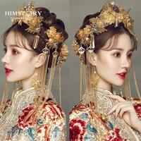 HIMSTORY Traditional Hair Sticks Chinese Bridal Hairpins Headpiece Vintage Hairwear Beads Handmade Bride Wedding Hair Accessory