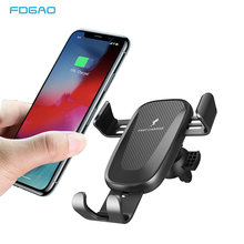 FDGAO Wireless Charger 10W Quick Charge Qi Fast Charging Phone Holder For iPhone X 8 XS Max XR For Samsung Galaxy S8 S9 Note 9 8(China)