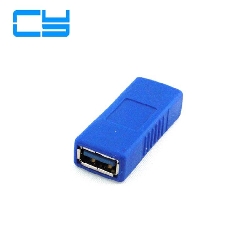 AF//AF Changer USB 3.0 Adapter Connector Type A Female To Female Coupler Gender