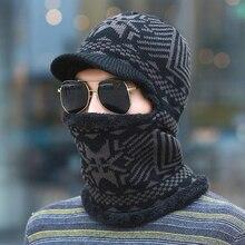 Bkone Новый Балаклава зима Для мужчин Skullies шерстяной вязаный Балаклава Кепки ниндзя маска Термальность плюшевые карман шляпа снег Кепки