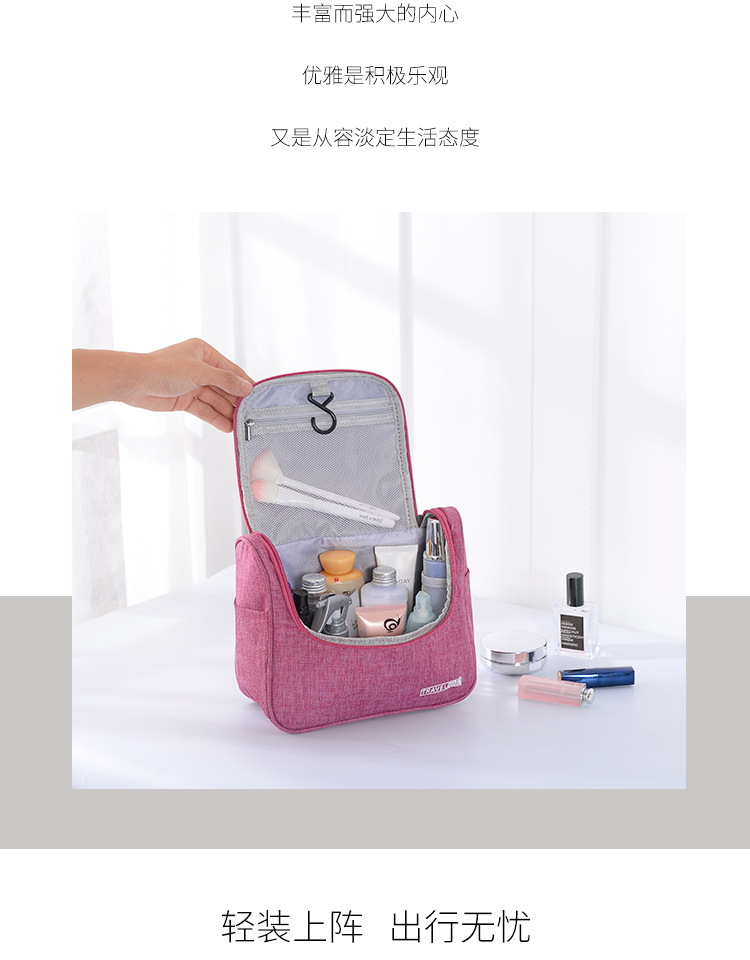 cdf040a40f34 New Travel organizer wash bag women makeup bags large capacity Cosmetic bag  toiletries wash gargle suit wholesale