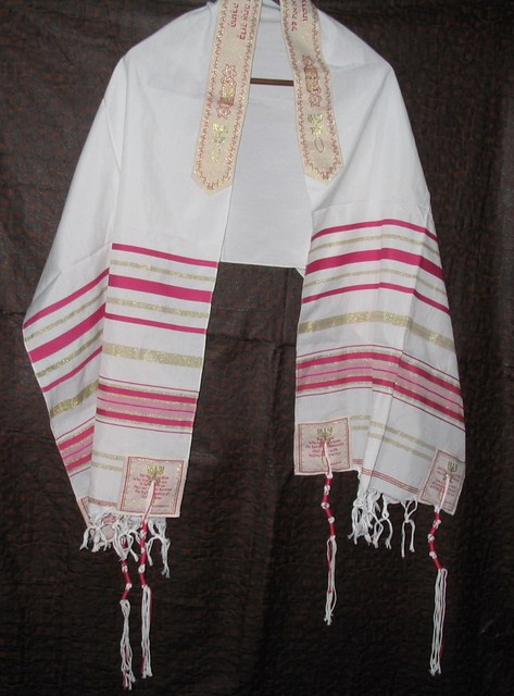 72x22 Quot Approx Messianic Jewish Tallit Talit Prayer Shawl