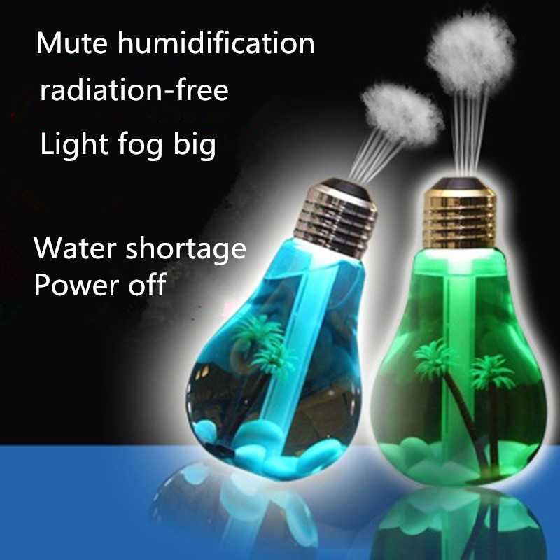 2017 NEW Air Humidifier Aroma Essential Oil Diffuser Aromatherapy USB Ultrasonic Mist Maker With 7 Color LED Night Light