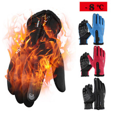 ROCKBROS Windproof Warm Full Finger Cycling Glove Anti-slip Bicycle Gloves For Men Women Touch Screen Bike Winter Thermal