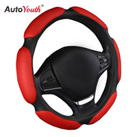 AUTOYOUTH Sandwich Steering Wheel Cover Breathability Skidproof Universal Fits Most Car Styling Steering Wheel