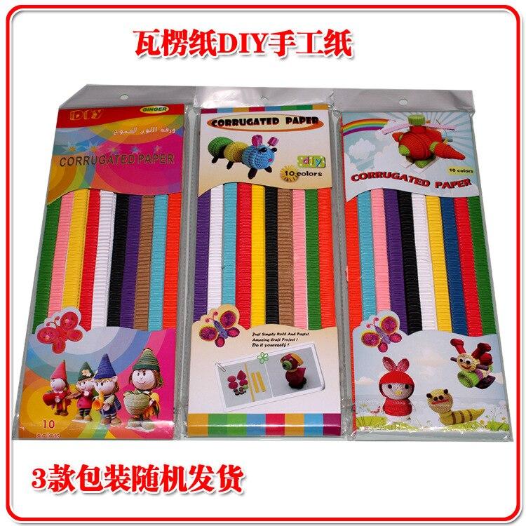 цветной гофрированной бумаги