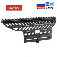 WIPSON ruso ak AK47 74 47 B-13 CNC aluminio 20mm M47 qd carril lateral punto rojo alcance montaje Base Picatinny Cerakote caza