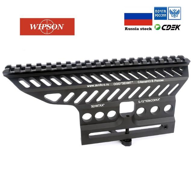 WIPSON russe ak AK47 74 47 B-13 CNC Aluminium 20mm M47 qd Rail latéral rouge point portée de montage Base Picatinny Cerakote chasse
