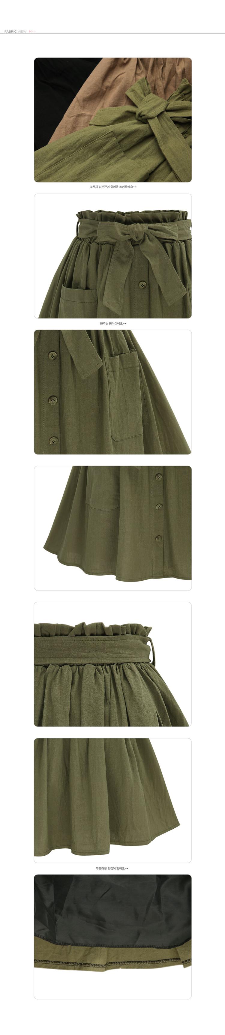 Armeeroheline seelik taskutega