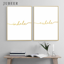 Inhale Exhale Gold simple Posters and Prints Wall Art for Living Room Decoration Pictures Canvas Paintings Decorative Home Decor