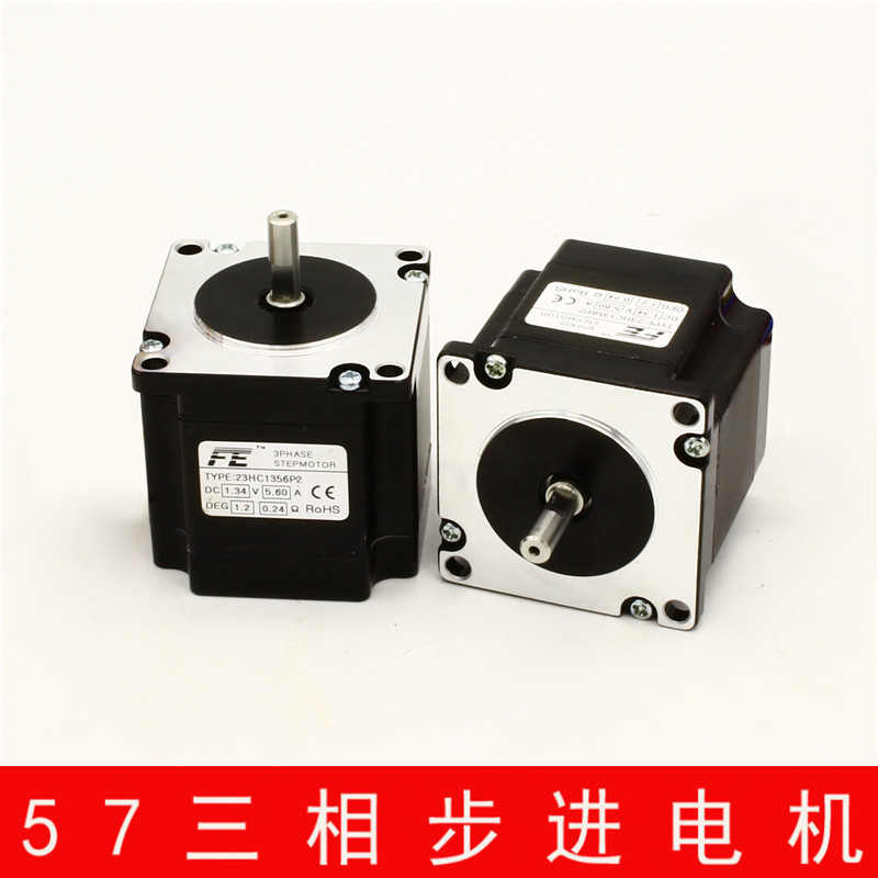 3Phase NEMA 23 Stepper Motor 0.9N.m Body Length 53.5mm CE Rohs CNC Motor цена