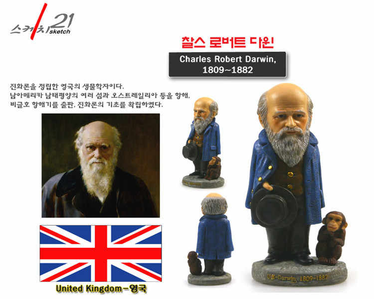 Hand-made Top Quality Resin Crafts World Celebrities British Charles Robert Darwin Home Office Decoration Great Collection