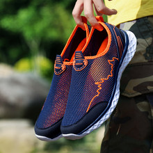 MAISMODA Summer Outdoor Shoes Men Women Lightweight Breathable Mesh Creek Beach Quick Dry Wading Upstream Fishing Net Water Shoe(China)