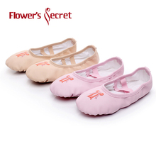 Flowers Secret Ballet Dance Shoes Yoga Sneakers Children Girls Women Slippers According The CM To Buy