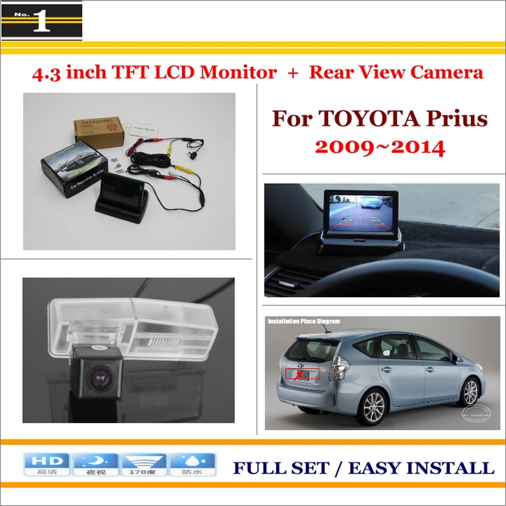 compare prices on toyota prius backup camera online shopping buy low price toyota prius backup. Black Bedroom Furniture Sets. Home Design Ideas