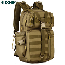30L Waterproof MOLLE system Tactics Military Backpack 3-Day Combat Attack Backpack Multi-use Assault Backpack Trek Army Rucksack
