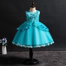 NEW kids girl dress sleeveless girls princess  baby Wedding presiding clothes Sleeveless Flower