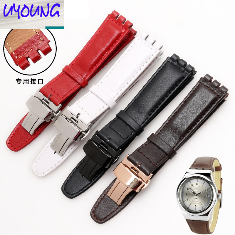 High Quality 17mm 19mm Waterproof Genuine Leather Watch Strap Band For Swatch Croco Pattern Black Brown White red все цены