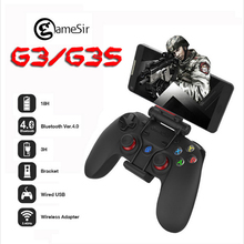 Originale gamesir g3 g3s 2.4 ghz wireless gamepad controller bluetooth per tvbox android smartphone tablet pc gear vr con staffa