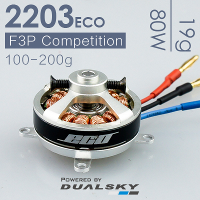 Dualsky wing cool brushless motor ECO 2203C remote control aircraft fixed wing accessories dualsky wing cool brushless motor eco 3520c remote control aircraft fixed wing accessories motor xm4250ca