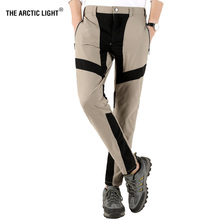THE ARCTIC LIGHT  Hiking Pants Men Summer Waterproof Outdoor Stretch Quick Dry Trekking Fishing Trousers Hunting Climbing