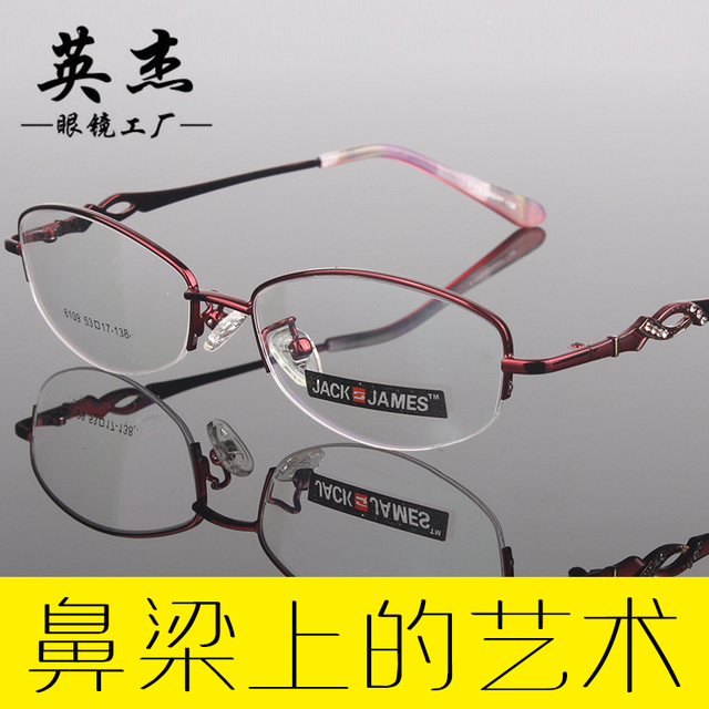 64c41c08435 The new fashion half-rimmed glasses frame metal eyeglasses frame glasses  women prescription eyewear 6019