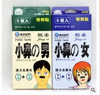 Nose Clean In A 1box 5 PCS Lot Pilaten Face Beautiful Grass Acne Mask Pores To
