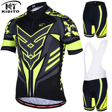 MTB Bicycle Cycling-Jersey-Set Sportswear Short-Sleeve Mountain-Bike Summer Yellow KIDITOKT