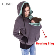 Liligirl moletom acolchoado para maternidade, roupas femininas grávidas, casaco de transporte de lã grosso 2019