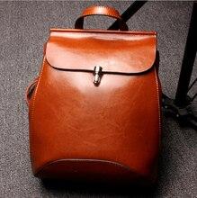 Женская мода настоящее корова кожа рюкзак два плеча небольшой рюкзак для путешествий кампус студент многофункциональный рюкзак hll2858