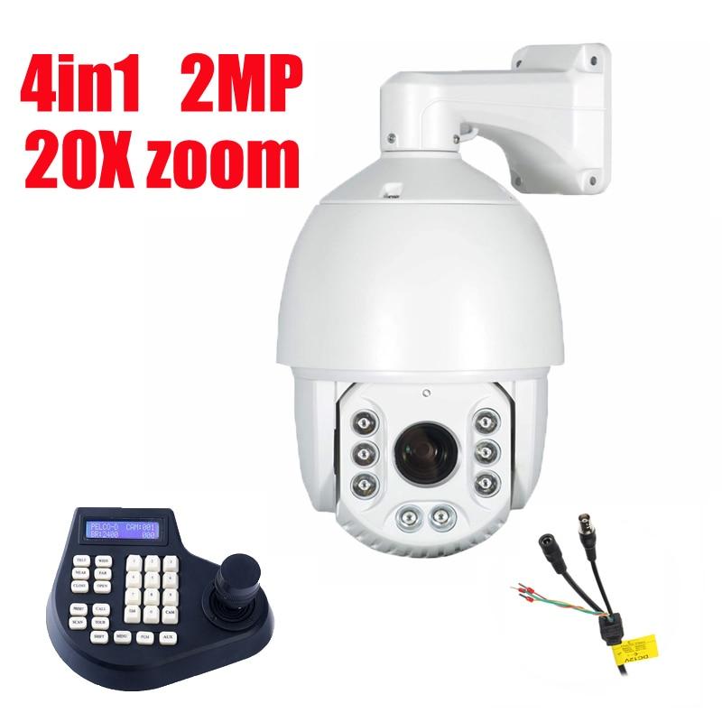 7'' 4in1 HD 2MP Medium Speed PTZ dome Camera 20x zoom IR100m Waterproof security cctv camera with control keyboard IP camera kit mikado 52 2 7 medium green