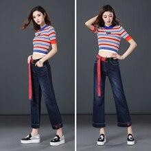 jeans woman,boyfriend jeans Chic Wide Leg Pants,ninth-length,mid-waist,Comfortable Elastic