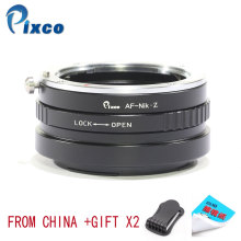 Pixco For AF-Nik Z Droshipping with lens adapter, Lens Adapter Suit For Sony Mount Lens to Suit for Nikon Z Camera x2 Gift купить недорого в Москве