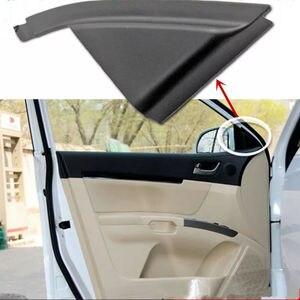 Внутреннее покрытие для окна автомобиля Geely Emgrand 7 EC7 EC715 EC718 Emgrand7 E7,EC7-RV EC715-RV EC718-RV