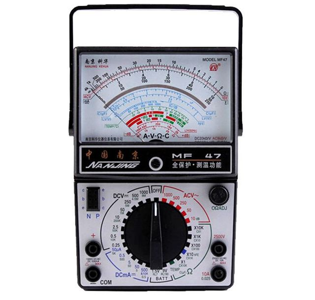 KEHUA MF 47type analog multimeter / fully functional / AC