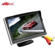 CARAVAN 5,0 Zoll Fahrzeug Monitor TFT Led-bildschirm 16:9 rückfahr in-dash monitor