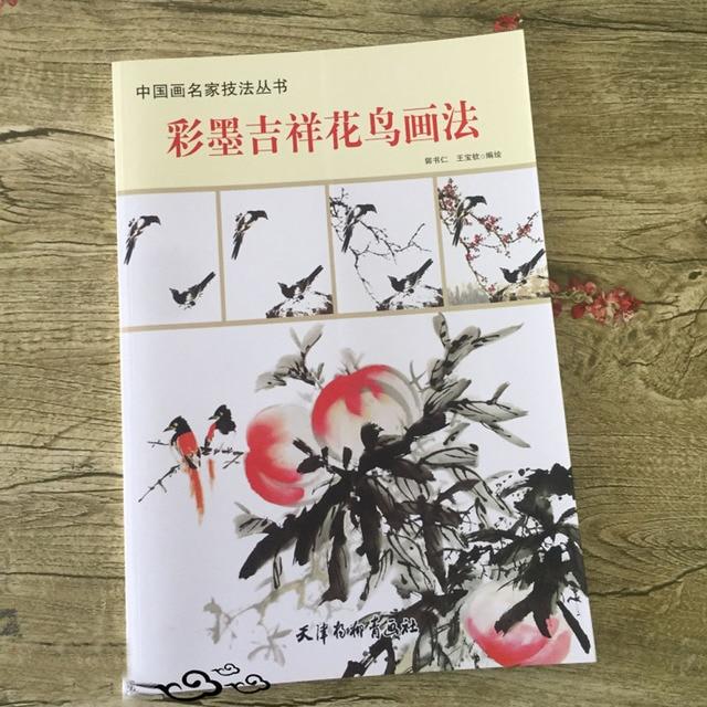Maestros de la pintura china técnicas serie pintura de tinta de ...