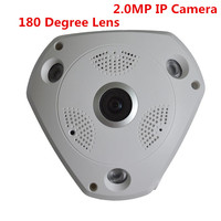 Free Shipping 1080P 2 0MP Fisheye IP Camera 180 Degree Wide Angle Security Camera With Infrared