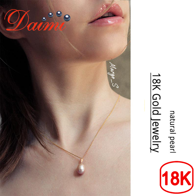 DAIMI 18K Yellow Gold Pendant About 9mm Freshwater Pearl Pendant Necklace Fine J