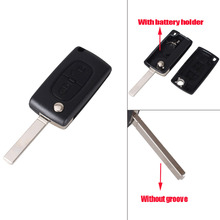 Replacement 2 Button Remote Flip Folding Key Shell Casee For Peugeot 207 307 308 407 807 CE0536