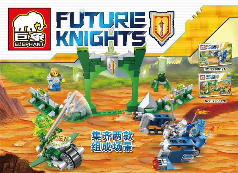 2pcs/set Nexus Knights Future Castle Warrior Building Blocks bricks Compatible with kids Toys for children piano black car side fender cover trim 3d sticker for jaguar xe f pace xf xfl 2016 f pace car styling accessories