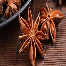 цена на 50g New arrival dried organic star anise Chinese anise