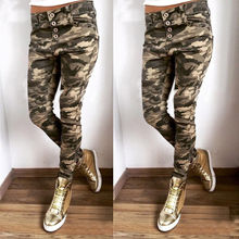 Fashion Women's Pants Pencil Trousers Casual Camouflag Pants Stretch Skinny Wome